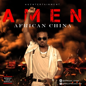 African_China_Amen